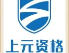 苏州吴江月嫂培训,吴江通乳催乳师,月嫂专业服务机构