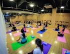 海口嘉和瑜伽零基础培训 教培考级培训