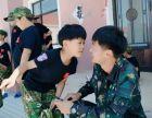 通化夏令营:中国小海军2018 晋美山河