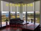 北京窗帘办公室卷帘遮光窗帘百叶窗帘电动窗帘布艺窗帘