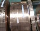 国标t2紫铜带精密分条/c5191磷铜卷带价格优惠