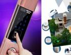 千御物联智能家居住宅智能设备系统服务方案解决中心