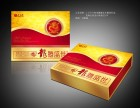 郑州蓄电池纸箱订做,郑州月饼盒 牛皮纸箱订做厂家