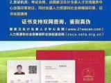 学历不够能报考卫健委的健康管理师 广州人社备案学校