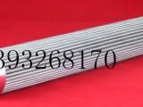 RS370E10B西德福滤芯