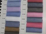 色织布 衬衫布 CVC高棉牛津纺 衬衣面料 服装面料