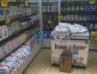 个人推荐 低价转让盈利母婴店
