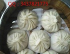 学习做包子 上海特色生煎的做法 扬州灌汤包课程培训班