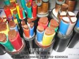 国标铜芯BVR软电缆,多股软导体电线电缆,电力电缆