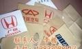 洗车洗车专用一次性脚垫厂家批发5000张印刷包邮
