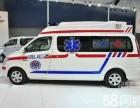 商丘120救护车出租商丘接送病人转院价格合理安全放心
