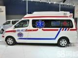 周口120救护车出租电话是多少长途跨省转院收费价格是多少