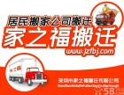 东莞石排工厂搬迁怎样才能让客户消费更满意