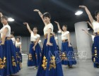 南京Diva成人 少儿专业中国舞培训班,包教包会