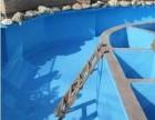 华阴市 防水地坪漆 水上乐园 景观池 游泳池防水专用