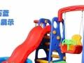 儿童塑料滑梯+秋千