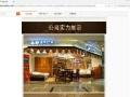 商业摄影 平面设计 淘宝拍摄 京东拍摄 天猫