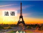 上海欧标法语培训班 轻松快乐的课堂
