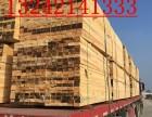佛山哪里有木方供应 佛山木业 佛山木方生产厂家