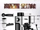 全新TCL意式泵压咖啡机煮咖啡家用