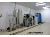 半导体行业用超纯水设备