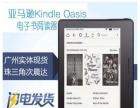 广州现货 亚马逊Kindle Oasis 电子书 全新没拆封