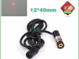 激光器镭射定位灯圆点激光定位灯印花机标点仪钉扣机定位灯