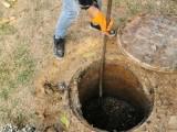 花都疏通廁所,馬桶,管道維修管道安裝清理化糞池,吸污