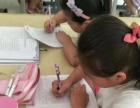 小学四年级辅导班 价格数学特价 寒假班课提升好机会