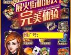 888游戏91y游戏中心天天见游戏九鼎游戏新月娱乐招代