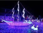 上海灯光展艺术展出租浪漫主题灯光展活动