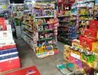 小区内智能超市总店转让