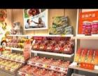零食店加盟选择良品铺子真的可以加盟吗