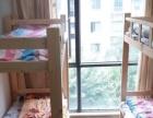 福州台江万达 工作生活的短租公寓