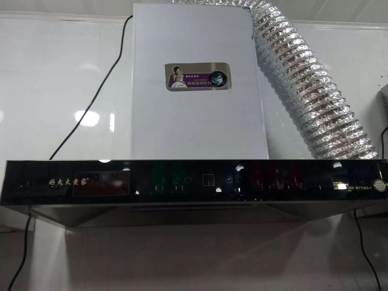 高新奎上门清洗地暖 油烟机 换纱网 擦玻璃 瓷砖美缝