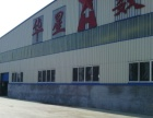 出租2300平工业用地厂房6.5元/平