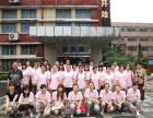 上海日语零基础培训 高水准师资团队