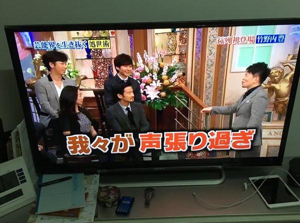 ihome日本网络直播电视apk app下载