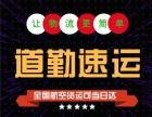 南京到长沙航空运输报价H能当天到长沙的快递公司