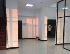 东二环泰禾,全新办公装修,挑高复试结构,视野开阔