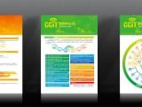 海淀畫冊設計 宣傳冊 包裝設計 期刊設計 彩頁設計