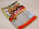 包装袋订做 杏仁袋 500克装 食品包装袋 现货批发 可定做