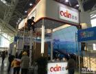 承接南京国际度假旅游展览会展台设计搭建