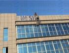 外墙标牌 外墙亮化 企业办公VI体系 办公室字牌