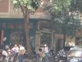 环市街小区铺位,适合做加盟便利店