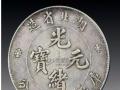 诚信收购 古董 古玩 古钱币