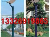 户外景观灯庭院灯定制批发定制优质品牌商家