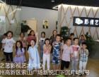 少儿主持表演中秋节活动圆满结束