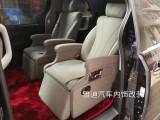 西安丰田塞纳改装迈巴赫造型航空座椅效果