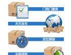 欢迎光临~广州深圳到美国搬家公司欢迎您